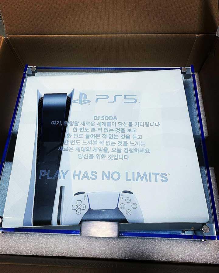 Chiếc hộp được khắc tên dành riêng cho nữ DJ nổi tiếng