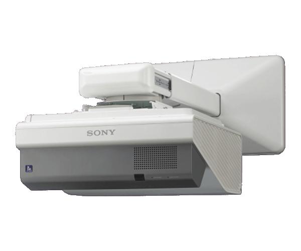 Máy chiếu gần Sony VPL-SX631