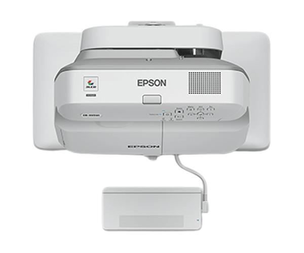 Máy chiếu tương tác Epson EB-696Ui
