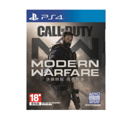 Đĩa Game PlayStation PS4 Call of Duty MW