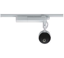Máy chiếu Laser Epson LightScene EV-100