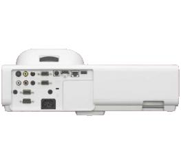 Máy chiếu gần Sony VPL-SX236