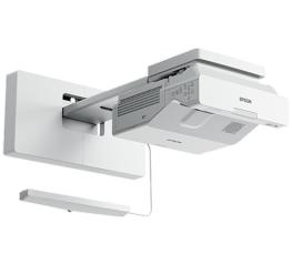 Máy chiếu tương tác Laser Epson EB-725Wi